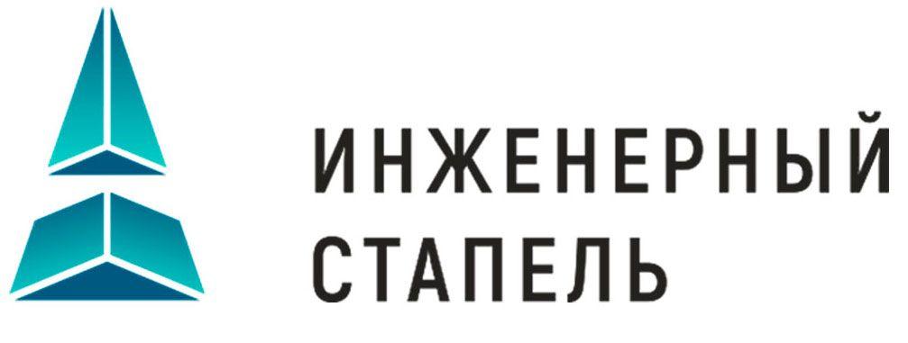 Инженерный стапель логотип изображение
