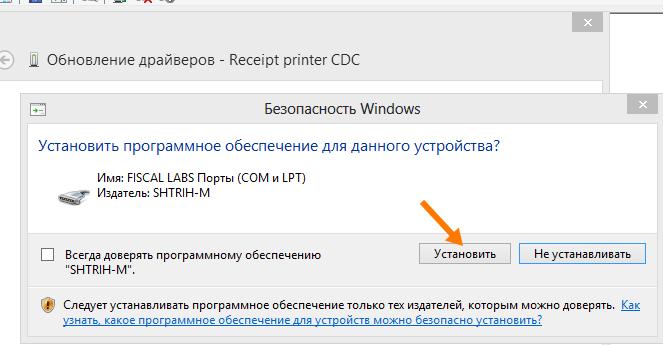 Receipt Printer Cdc Драйвер Скачать - фото 6