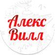 Алекс Вилл с ГК АУРА