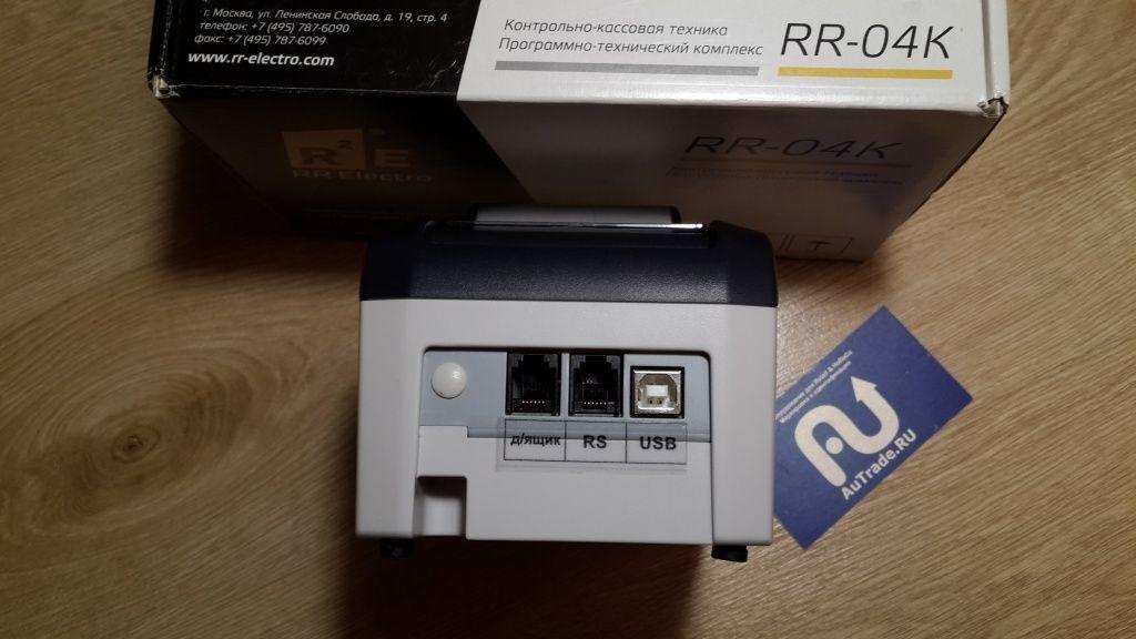 Receipt Printer Cdc Драйвер Скачать - фото 3
